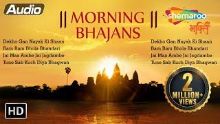 Top 12 Morning Bhajans by Anup Jalota - Anuradha Paudwal - Ravindra Jain & Sadhana Sargam