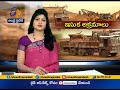 Illegal Sand Mining Goes on unchecked in West Godavari Dist - Video