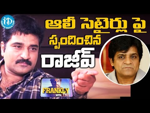 Rajiv Kanakala About Ali controversial comments