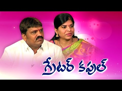 Womens-Day-Special-Chit-Chat-with-GHMC-Mayor-Bonthu-Ram-Mohan-and-his-Wife-Sridevi-Vanitha-TV-09-03-2016