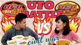 "Video ""UFO BATTLE"" mie 100 cabe VS makan banyak MP3, 3GP, MP4, WEBM, AVI, FLV Juni 2018"