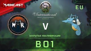 Wind And Rain vs Kingdra, The International 2018, Закрытые квалификации | Европа