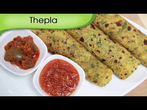 Thepla Recipe | Gujarati Methi Thepla Recipe | Easy Snack Recipe By Ruchi Bharani