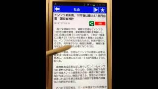 経済新聞 無料 YouTube video