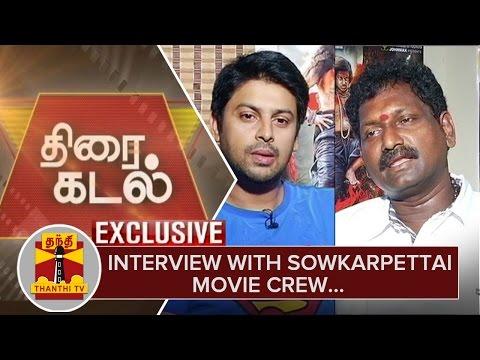 Exclusive-Interview-with-Sowkarpettai-Movie-Crew-Srikanth-Vadivudaiyan-05-03-2016
