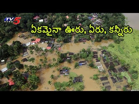 #KeralaFloods | Continuous Rescue-Operations For Flood-Affected People In Kerala | TV5 News