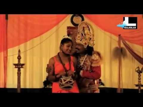 Kamini – Jithu Bhai Enna Chocolate Bhai – Santhosh Pandit