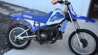 7. 1998 Yamaha PW80