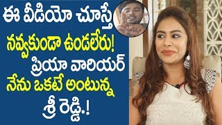 Video Hilarious Comedy Video Aravind 2 Actress sri reddy acting like Priya Warrier | friday poster MP3, 3GP, MP4, WEBM, AVI, FLV Maret 2018