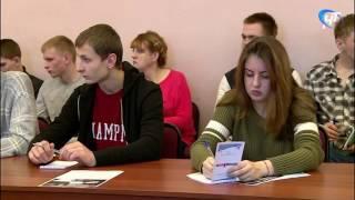 Областное управление МВД провело лекцию для студентов