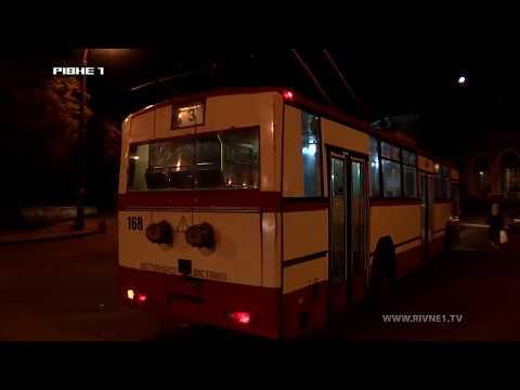 Нічне життя у Рівному: чому третій тролейбус зупинить свій рух? [ВІДЕО]