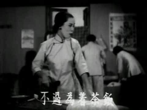唔嫁 - 任劍輝, 梁醒波