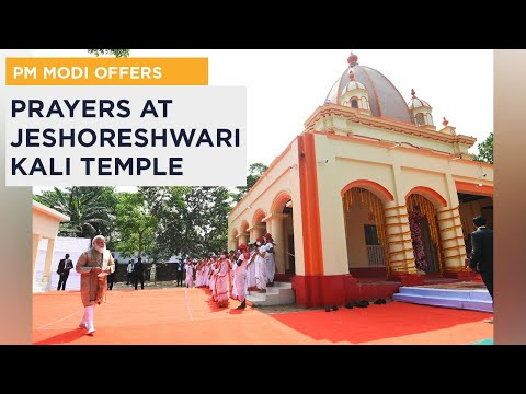 PM Modi offers prayers at Jeshoreshwari Kali Temple