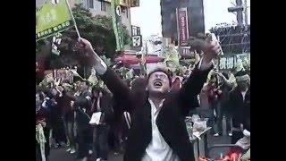 2004 0320 中華民國總統選舉 - 民進黨競選總部前