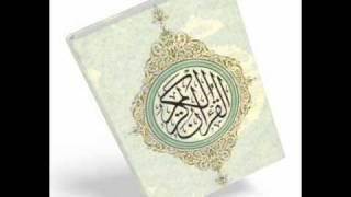 المعوذات بصوت عبدالرحمن السديس