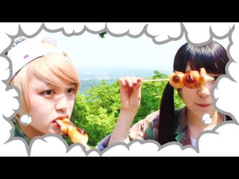 【MV】ライムベリー - ハイキング