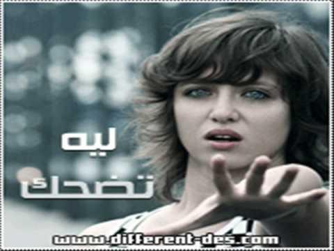 7ekayte ma3 el zaman warda (видео)
