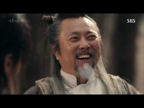 Six Flying Dragons Episode 36 Eng Sub