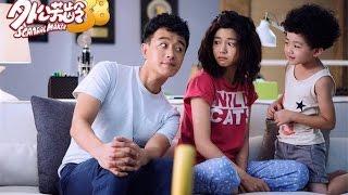Nonton  Mv    Ng Ngo   I Tu   I 38    Scandal Makers  2016  Film Subtitle Indonesia Streaming Movie Download