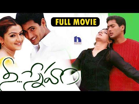 Video Nee Sneham Telugu Full Movie HD    Uday Kiran, Aarthi Aggarwal, K. Viswanath download in MP3, 3GP, MP4, WEBM, AVI, FLV January 2017