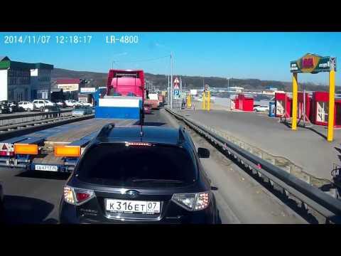 Авария  в Пятигорске