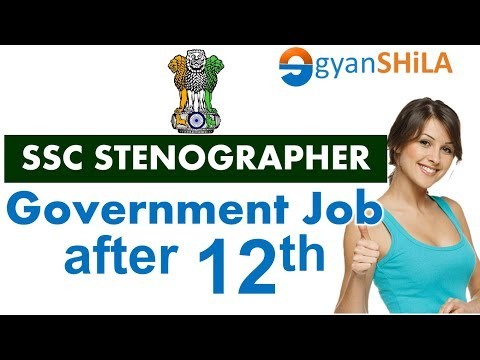 Government JOB after 12th | SSC Stenographer 2017