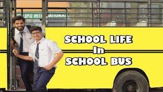 SCHOOL LIFE IN SCHOOL BUS   Types Of Students   Part 1    JaiPuru