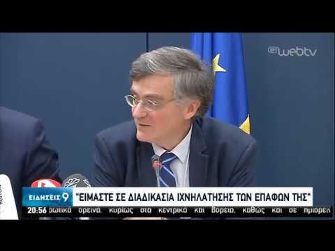 Κρούσμα COVID-19 και στην Αθήνα – Ιχνηλατούνται οι επαφές-Μέτρα πρόληψης | 27/02/2020 | ΕΡΤ