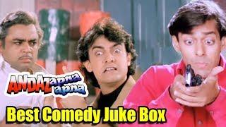 Nonton Best Comedy Scenes Of Andaz Apna Apna   Jukebox 4 Film Subtitle Indonesia Streaming Movie Download