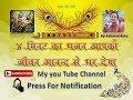 kanhaiya phir Se aa jao hmari gval toli me     Krishna Bhaajan By Acharya Ashu Ji  AAA waptubes