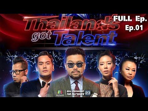 THAILAND'S GOT TALENT 2018 | EP.01| 06 ส.ค. 61 Full Episode