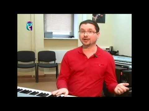 Уроки музыки # 3. Вокал. Константин Сташков