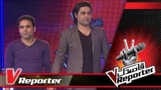 VReporter: Preview of Episode 10 of The Voice of Afghanistan (Battle Round)