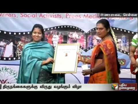 Transgenders-who-have-come-up-in-life-honoured-by-Social-organisation
