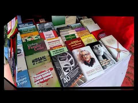বঙ্গবন্ধু বই মেলা 2019 - চট্টগ্রাম বিশ্ববিদ্যালয়