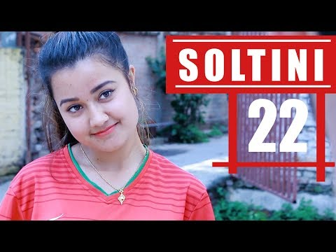 (Soltini | EP 22 | Comedy Nepali Short Movie 2018 | Riyasha | Colleges Nepal - Duration: 3 minutes, 25 seconds.)