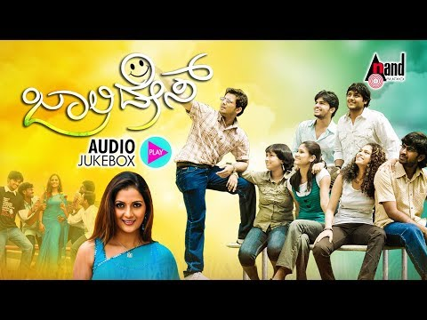 Video Jolly Days | Kannada Audio Jukebox | Pradeep, Vishwas | Aishwarya Nag, Spoorthi, download in MP3, 3GP, MP4, WEBM, AVI, FLV January 2017