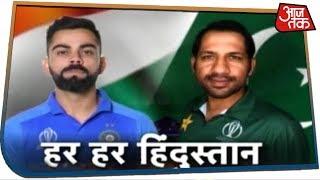भारत-पाक महामुकाबले पर बारिश का खतरा, कैसे होगा 50 ओवर का मैच?