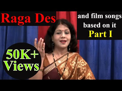 Hindustani Classical Music Raga Des(and film songs based on it) – Lesson 1