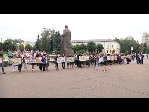 У Житомирі - знову протести