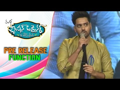 Video songs - Sumanth Ashwin Speech - Fashion designer s/o Ladies Tailor Pre Release Function