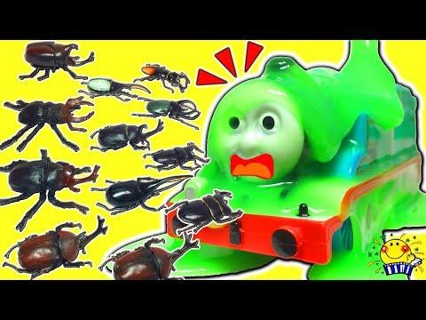 きかんしゃトーマス おもちゃ 働く車とイタズラ貨車がスライム …