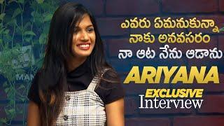 Bigg Boss 4 Ariyana Glory First Exclusive Interview