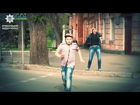 Соціальна реклама «Діти на дорозі»