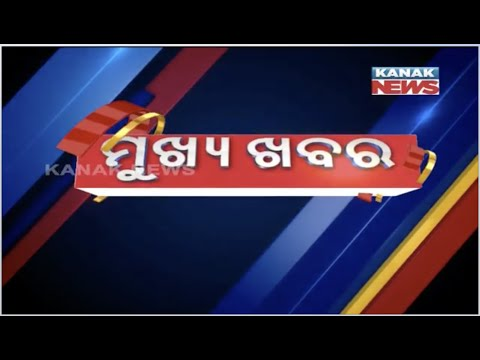 11PM Headlines: 25th October 2020 | Kanak News