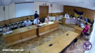 Відкрите засідання НКРЕКП 25-07-2017 (ч.2)