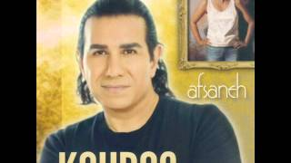 Kouros - Tajrobeh Talaagh |کورس - تجربه طلاق