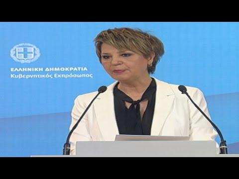 Όλγα Γεροβασίλη: Στην τελική φάση για τη συμφωνία σε επίπεδο κλιμακίων