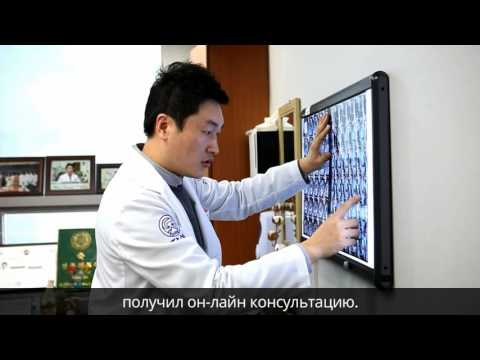 [Личный опыт пациента] Отзыв пациента о лечении коленного сустава