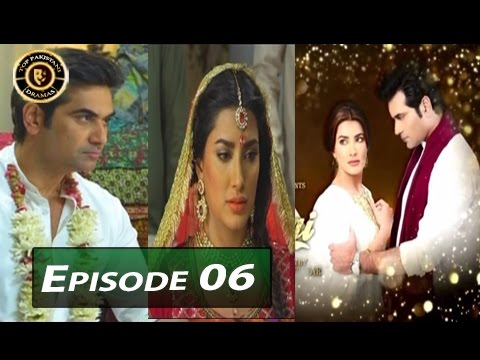 Dil Lagi Episode 06 - ARY Digital - Top Pakistani Dramas